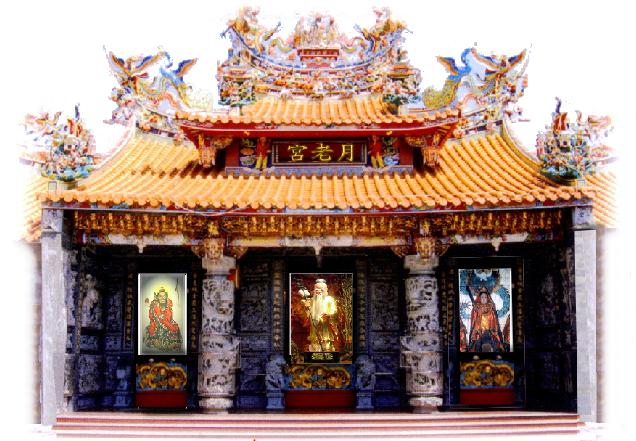 玄靈月老宮